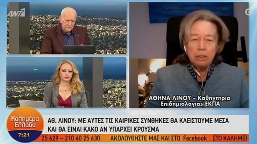 Αθηνά Λινού: Πότε πρέπει να φοράμε διπλή μάσκα