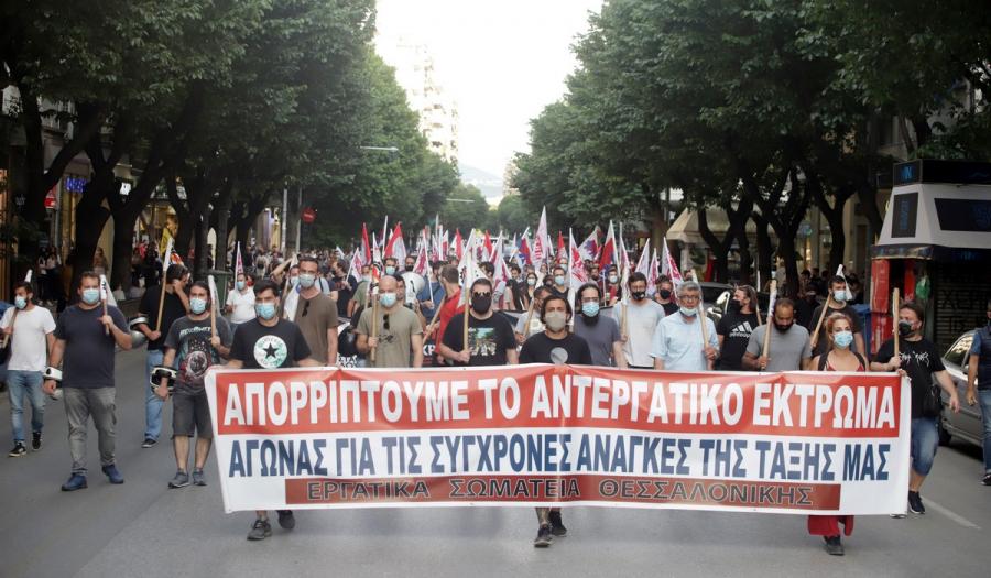 Guardian: Η μεγαλύτερη αναταραχή στα εργασιακά εδώ και δεκαετίες στην Ελλάδα