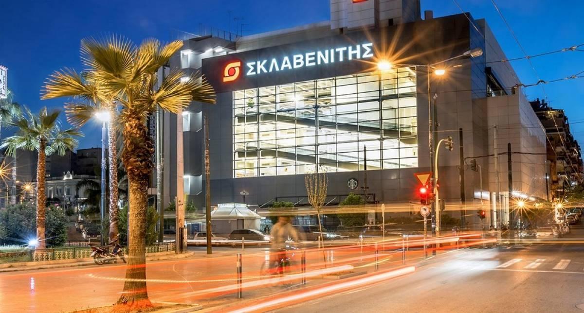 Σκλαβενίτης: Η μεγάλη αλλαγή από σήμερα στο sklavenitis.gr