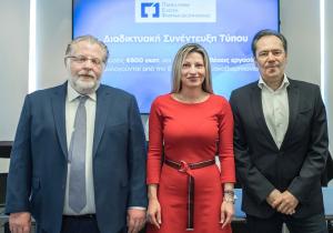 Τεράστιες επενδύσεις από τα μέλη της Πανελλήνιας Ένωσης Φαρμακοβιομηχανίας