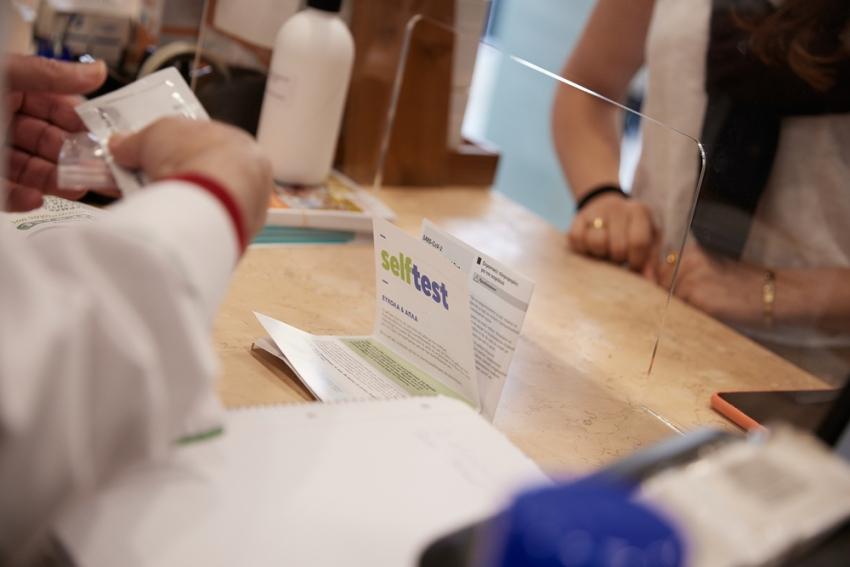 Self test: Πότε δίνουν πάλι τα φαρμακεία με ΑΜΚΑ