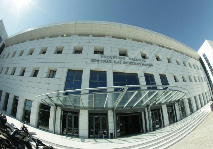 Υπουργείο Παιδείας: Τι αλλαγές «φέρνει» το νομοσχέδιο που κατατέθηκε στη Βουλή