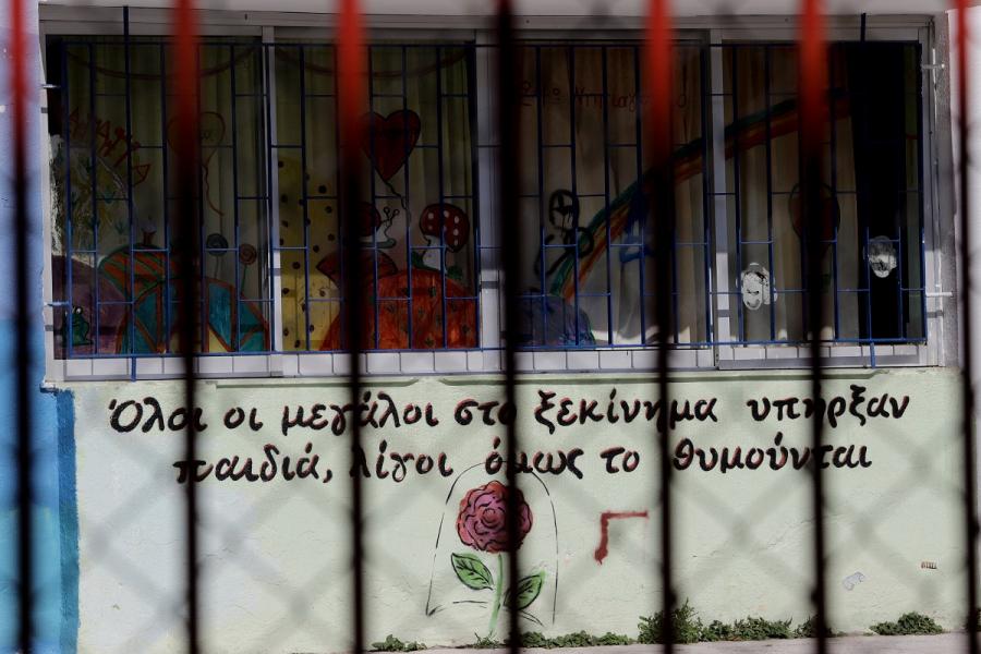 Σχολεία: Τέλος οι προσαγωγές εκπαιδευτικών που μηνύονται από τους αρνητές