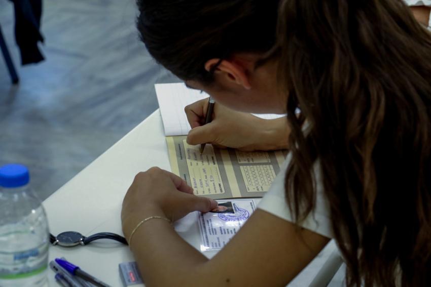 Οδηγίες για την εξέταση του ειδικού μαθήματος των Αγγλικών