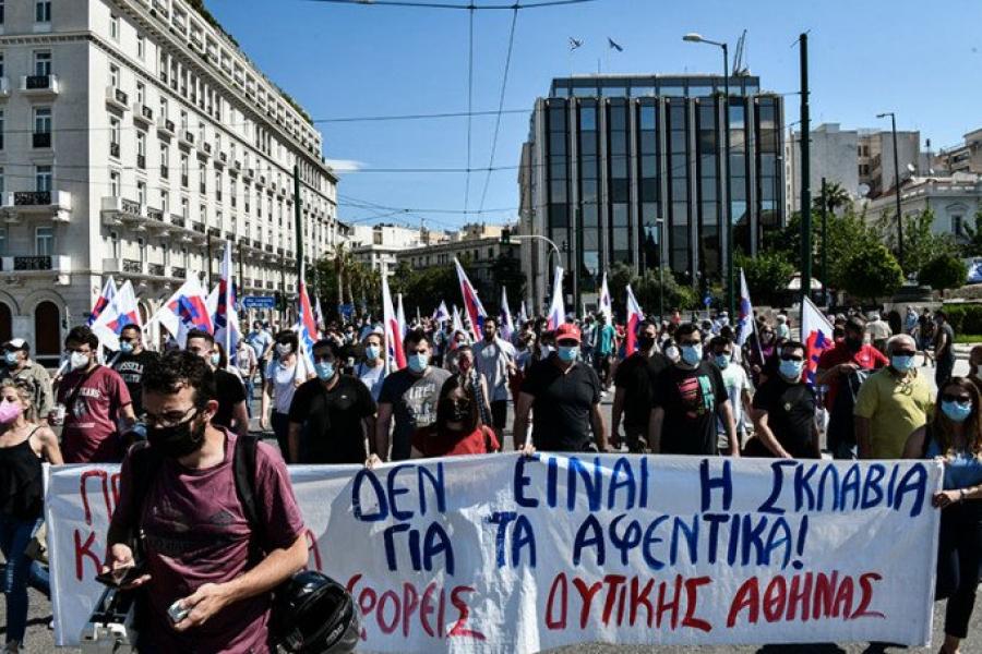 Απεργία: Νέα συγκέντρωση το απόγευμα στο Σύνταγμα για τις απλήρωτες υπερωρίες και το 8ωρο