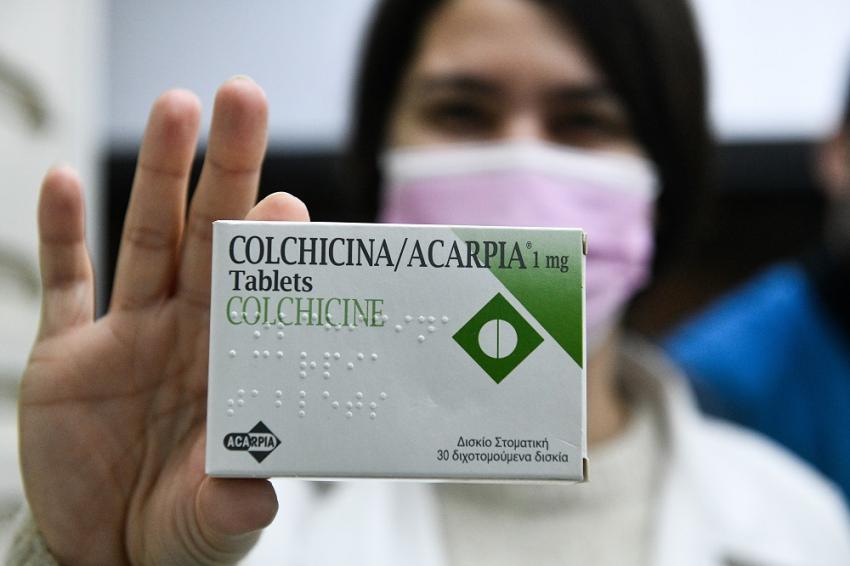 Τι ισχύει για την κολχικίνη στα φαρμακεία