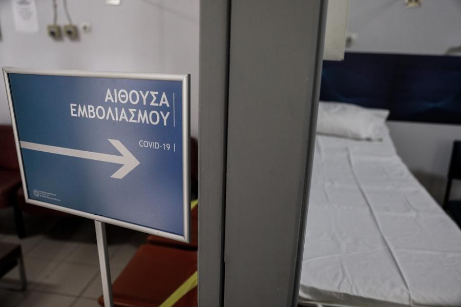 Τα 27 περιστατικά μυοκαρδίτιδας στην Ελλάδα μετά από Pfizer και Moderna