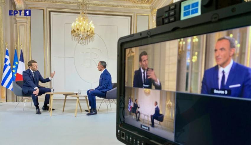Μακρόν στην ΕΡΤ: Εάν η Ευρώπη θέλει να ζήσει ειρηνικά, πρέπει να ξέρει να προστατεύει τα σύνορά της