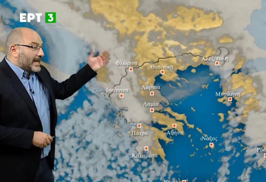 Σάκης Αρναούτογλου: Ήπιος ο Φεβρουάριος, πότε θα έχουμε αρκετό κρύο