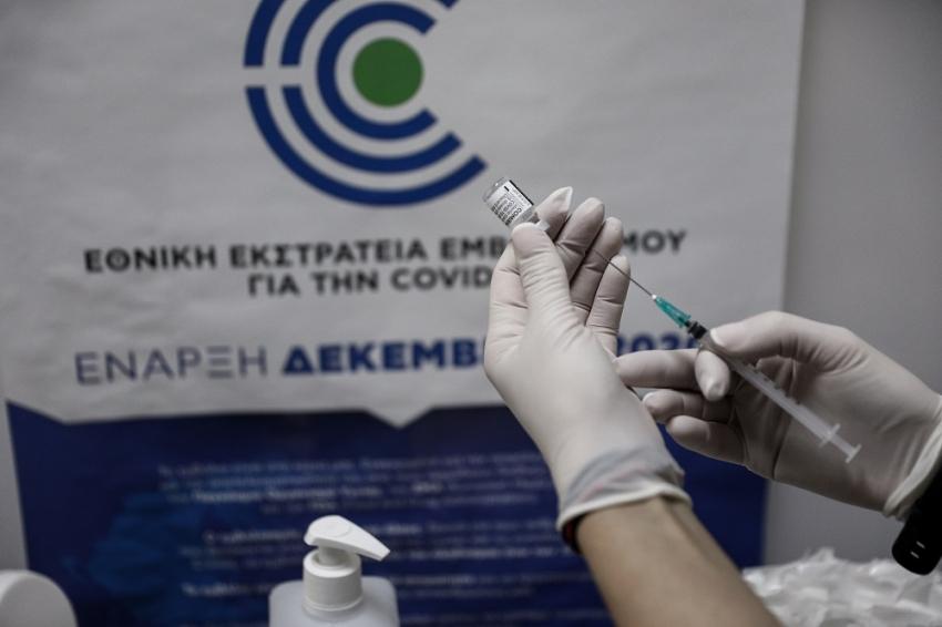 Νέες μετακινήσεις γιατρών, προκειμένου να εμβολιαστούν οι νησιώτες