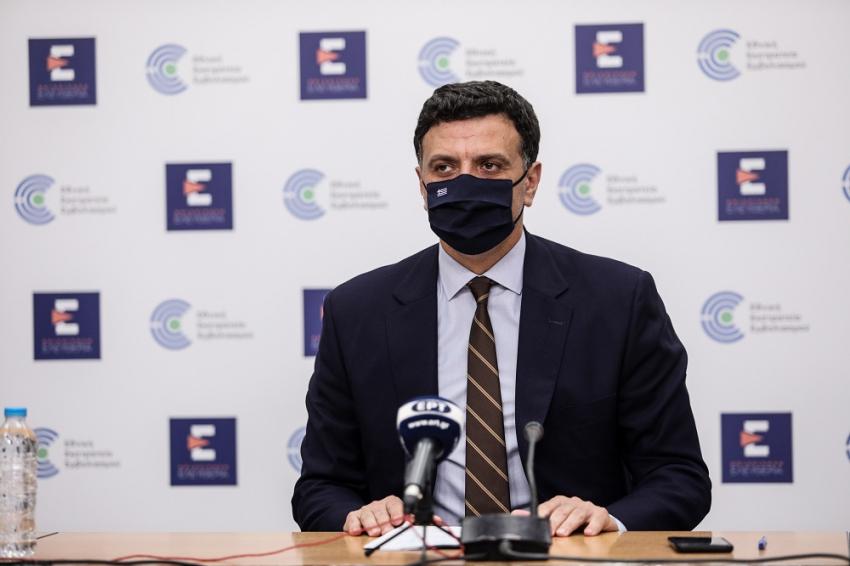 Τα νέα μέτρα ανακοινώνουν Κικίλιας - Σκέρτσος (LIVE EIKONA)