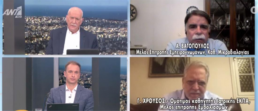 Βατόπουλος: Η μετακίνηση εκτός νομού είναι στο τραπέζι