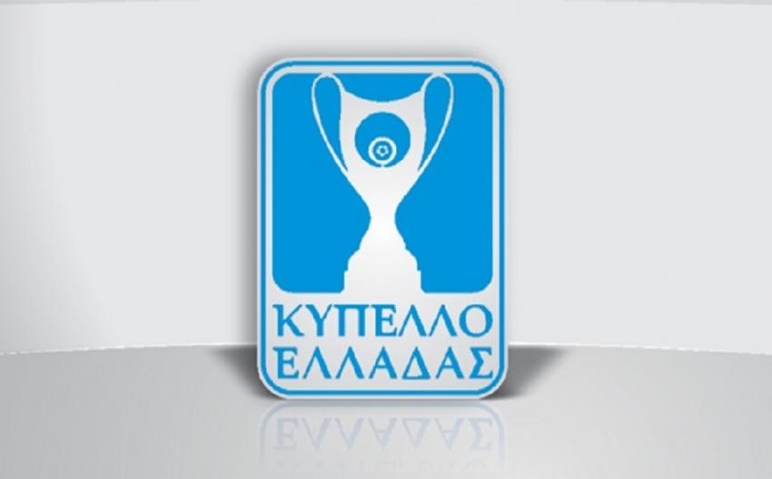 ΕΠΟ: «Με σεβασμό στους υγειονομικούς περιορισμούς θα διεξαχθεί ο τελικός Κυπέλλου Ελλάδας»
