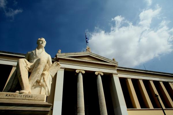 Εκδήλωση του Σώματος Ομοτίμων Καθηγητών του Πανεπιστημίου Αθηνών για τα 200 χρόνια από την Εθνεγερσία του 1821