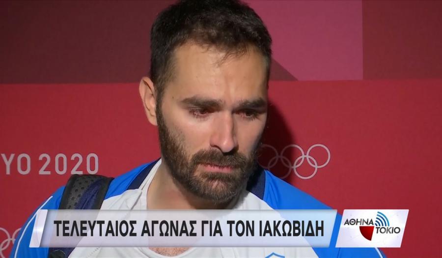Θοδωρής Ιακωβίδης: Με λυγμούς το αντίο του Έλληνα πρωταθλητή