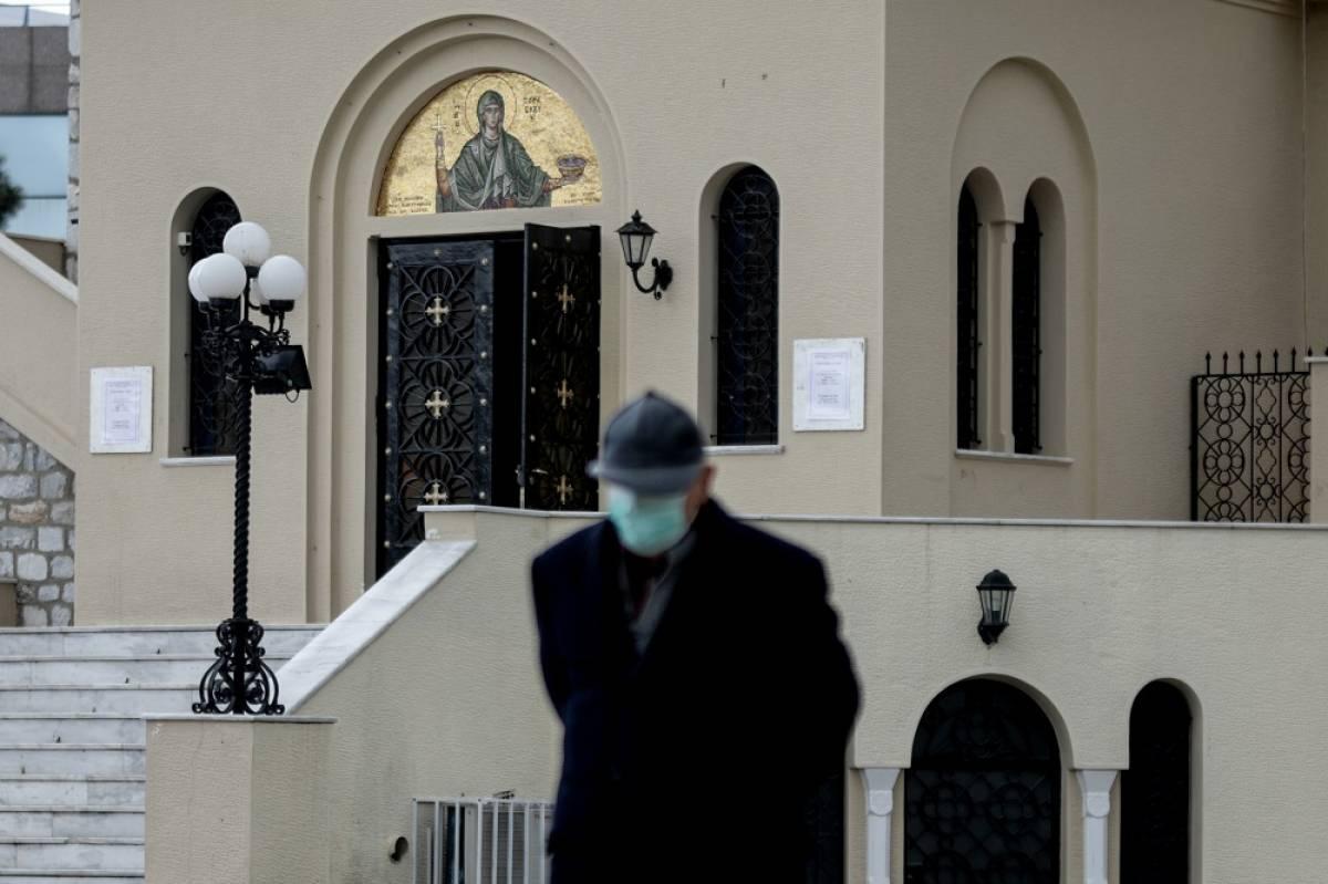 Ιερά Σύνοδος: Κλειστές οι εκκλησίες για τους πιστούς το Πάσχα
