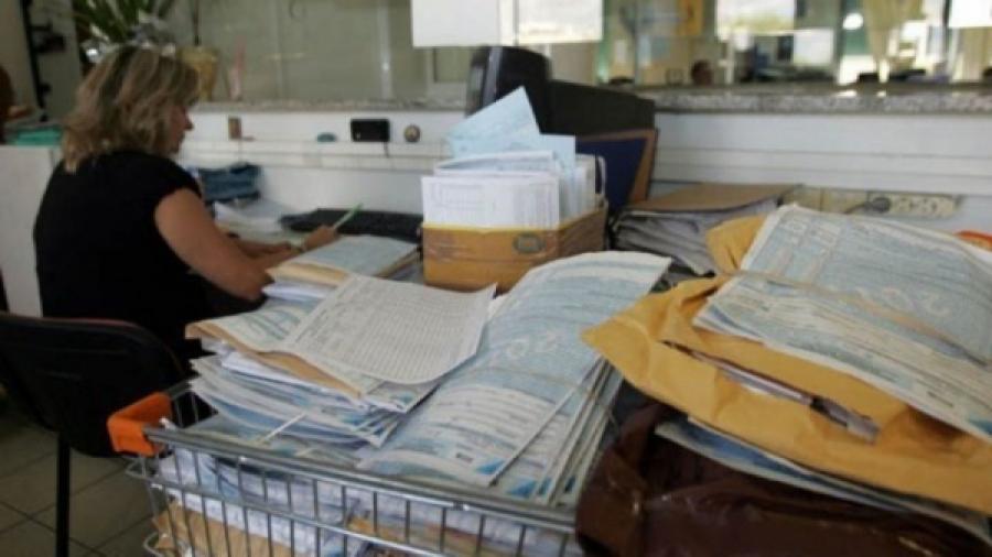 Λάθος στο Taxis και τις φορολογικές δηλώσεις 2021