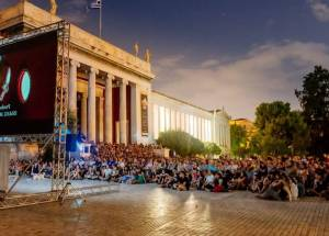 Athens Open Air Film Festival: Και με drive-in προβολές