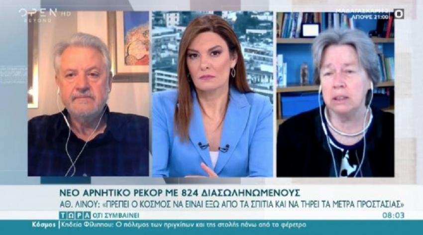 Αθηνά Λινού: Θα προτιμούσα να υπάρχει κίνηση το Πάσχα, με έμφαση στα μέτρα