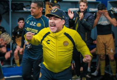 Δείτε στο Netflix: Maradona in Mexico