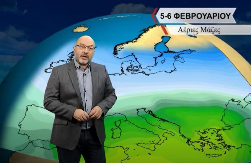 Σάκης Αρναούτογλου: Ίσως να μυρίσει καλοκαίρι τον Φεβρουάριο