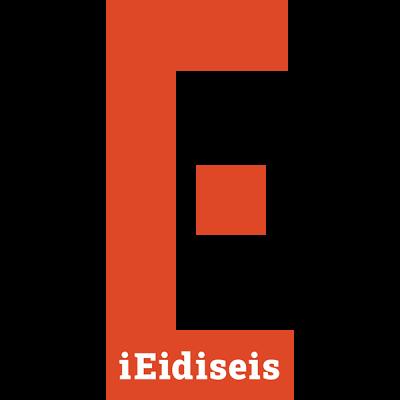 iEidiseis
